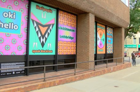 Indigenous public art unveiled in Reconciliation partnership initiative in Lethbridge